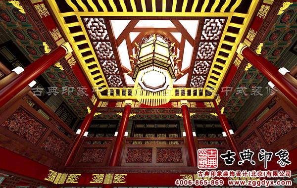 北京总部基地四合院设计装修效果图