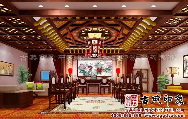 四合院客厅实木镂空天花吊顶,名贵的古典花纹手工地毯,左边设沙发休闲