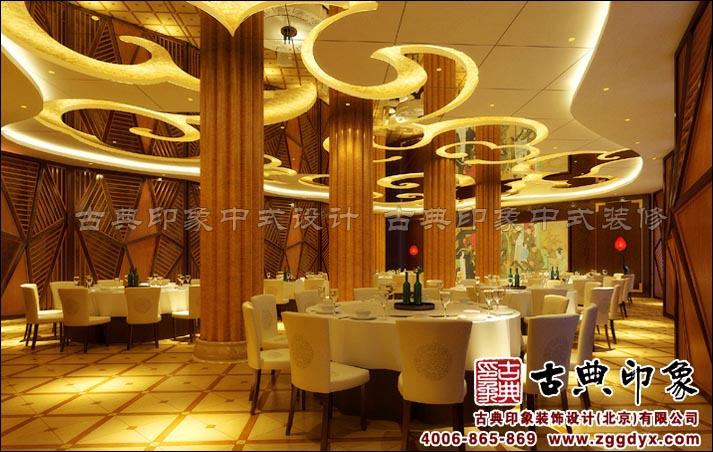 中式饭店装修 2014新中式装修风格 中式装修风格设计说明