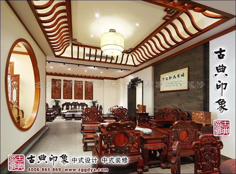 貢品軒中式古典裝修——紅木家具展廳竣工效果照片