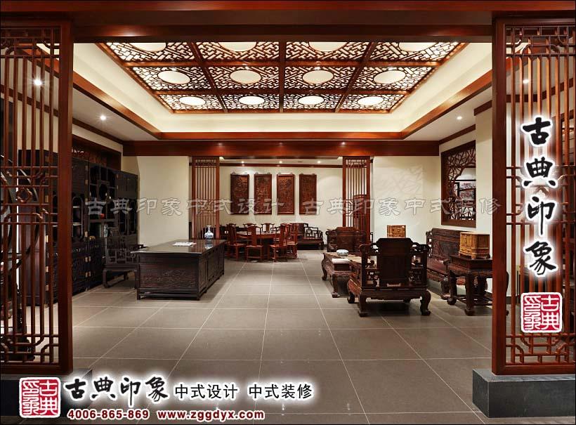 效果轩中式古典竣工--红木家具家具装修贡品照v效果展厅北四环图片