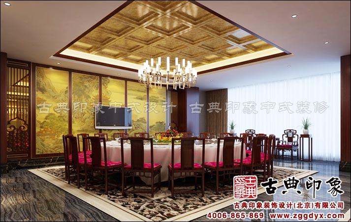 """酒店包间中式装修效果,""""金壁画堂莹珠落,蓬莱仙人居客忙""""的"""