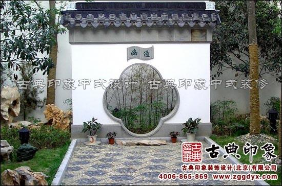 中式园林景观设计图纸展示