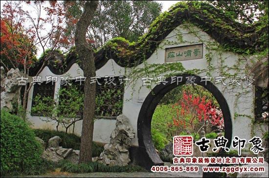 古建园林中式设计月亮门营造庭院深深深几许