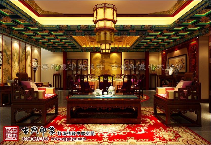 北京海淀古建四合院酒店中式装修