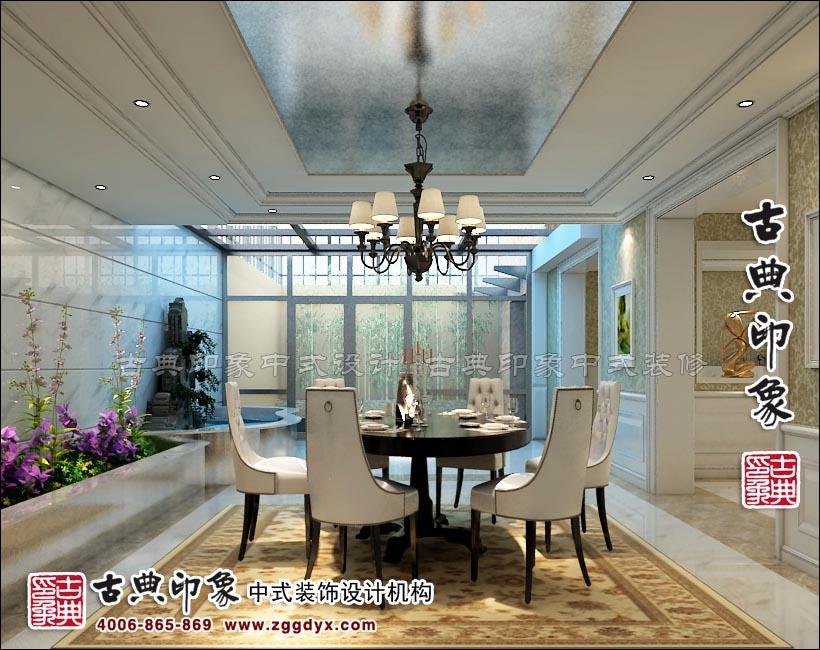 中式别墅餐厅窗外竹影清风,餐桌正对着下沉式花园,餐桌边丛