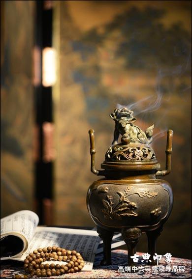 中式设计书房 文人幽斋极致风雅高清图片