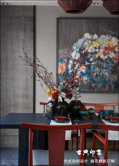 秋色室内设计的绚丽多彩,一份明艳醇朴之美效果图ps设计装修如何图片